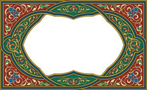 арабский узор8