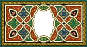 арабский узор7